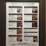 Photo of Sapporo Grand Hotel