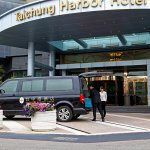 Photo of Taichung Harbor Hotel