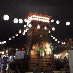 Photo of Odaiba Tokyo Oedo-Onsen Monogatari