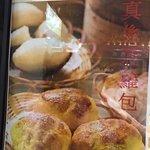 Photo of DimDimSum Dim Sum Specialty Store (Mong Kok)