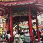 Photo of Chinatown (Nankinmachi)