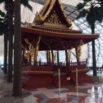 Photo of T5 Suites @ Pattaya