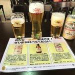 Photo of Kirin Yokohama Beer Village