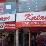 Katani Vaishno Dhaba