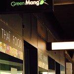 Φωτογραφία: Green Mango