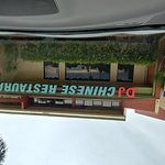 20170710_180446_HDR_large.jpg