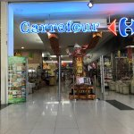 Carrefour Denpasar Foto