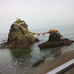 Foto de Meotoiwa