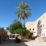 Photo of Nizwa Fort
