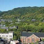 Photo of The Westin Miyako Kyoto