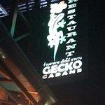 Gecko Cabane Restaurant의 사진