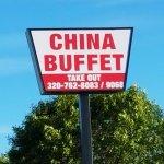 Foto de China Buffet
