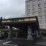 Photo of Kirishima Hotel