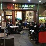 Hingara Chinese Restaurant.