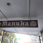 Photo de Manuka
