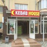 Фотография Kebab House