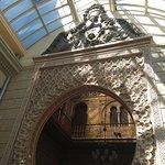 Real Casino de Murcia: Arco de entrada.