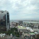 Intercontinental Hotel Osaka Foto