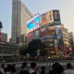 Photo de Shibuya Tokyu REI Hotel
