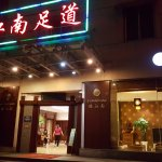 massage centre 200meters walk from hotel