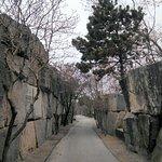 Limestone trail near Zoo