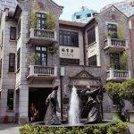 Photo of Xintiandi