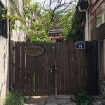 Door of Yoo's Family Guesthouses