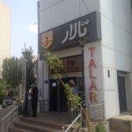 entrance of Talar