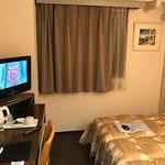 Photo de Business Hotel Shinriki Sangokan