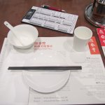 Place Setting when you sit down