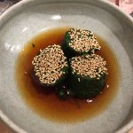 spinach and sesame roll ups