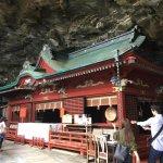 Photo of Udo Shrine
