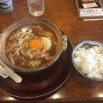 Photo of Yamamotoya Honten