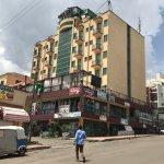 Photo of AG Hotel Gondar