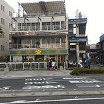 Photo de Eggs N Things Shonan Enoshima