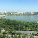 Crowne Plaza Tianjin Binhai Foto