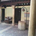 Photo of Museo Casa Natal de Cervantes