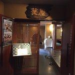 Foto Hotel Asyl Nara