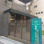 Photo of Sotetsu Fresa Inn Chiba Kashiwa