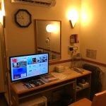 Foto de Toyoko Inn JR Yokohama Line Sagamihara Ekimae