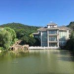 Photo de Huainan Coal Mine Hotel