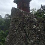 Photo of Risshaku-ji Temple