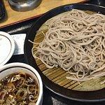 Bild från Shibusoba