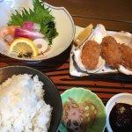 Photo de Kakizaemon