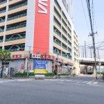 Photo of Kobe Union Hotel