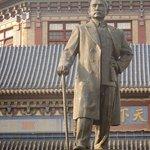Foto de Dr. Sun Yat-sen's Memorial Hall