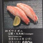 Ariso Sushi Foto