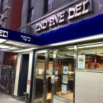 Photo of 2nd Avenue Deli