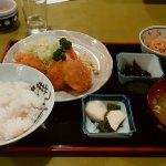 Foto de Kakigen