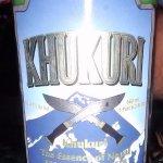 Khukuri Tibetan beer